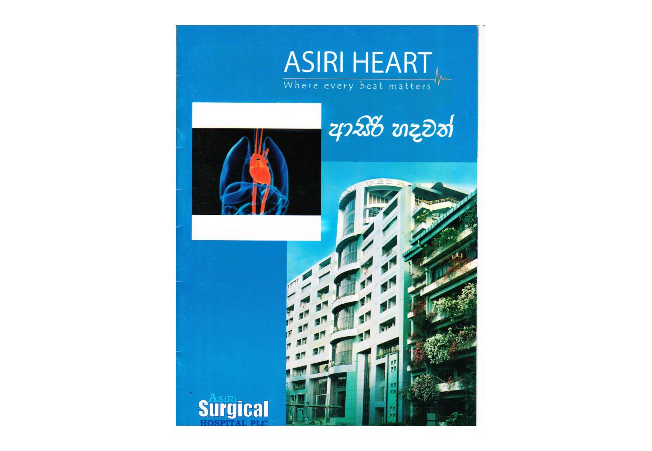 Asiri Hospitals brochures